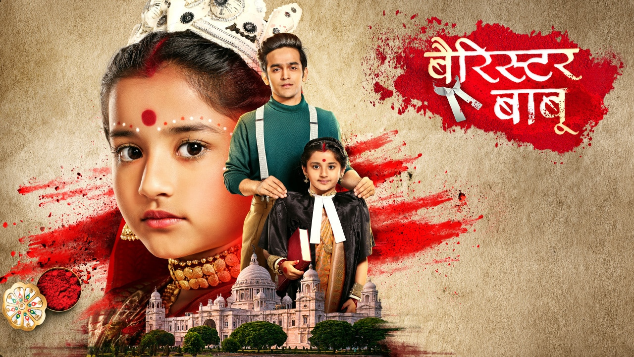 Barister Babu Colors TV Serial Cast Wiki Actor Actress Real Name Photo Episodes Watch Online Download Voot