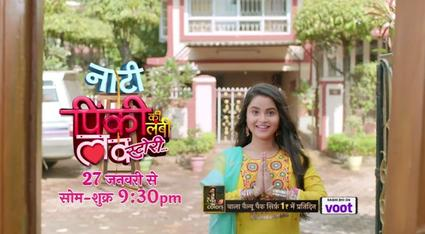 Naati Pinky Ki Lambi Love Story Colors TV Serial Cast Wiki Actor Actress Real Name Show Time Epsiodes Watch Online Download Voot
