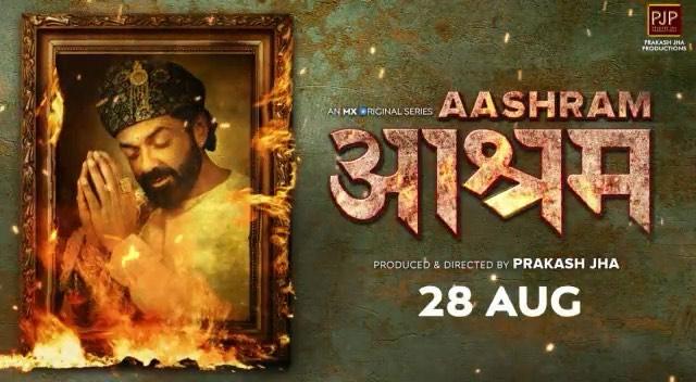 Aashram Mx Player Web Series Cast Wiki Trailer Review Actor Actress Imdb Release Date Episodes Season Watch Online Free Download Zip Torrent
