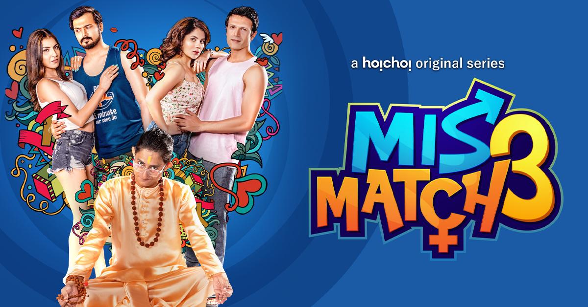 Mismatch-Mx-Player-Web-Series-Cast-Wiki-Trailer-Poster-Actor-Actress-Episodes-Release-Date-Season-Episodes-Download-Telegram-Tamilrockers-Filmywap-Thop-TV