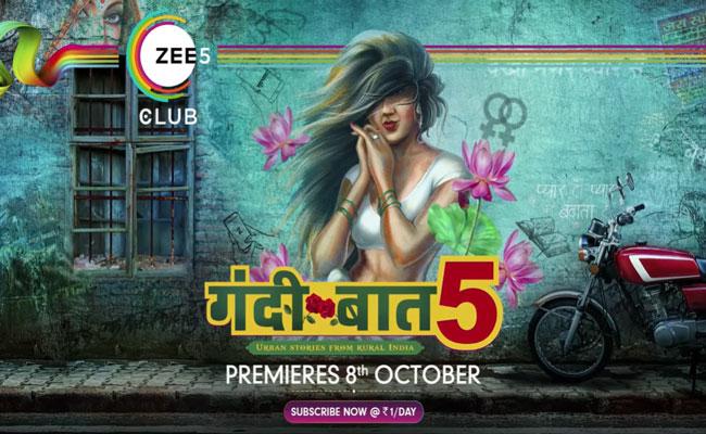 gandii-baat-season-5-web-series-cast-episodes-watch-online-free-download