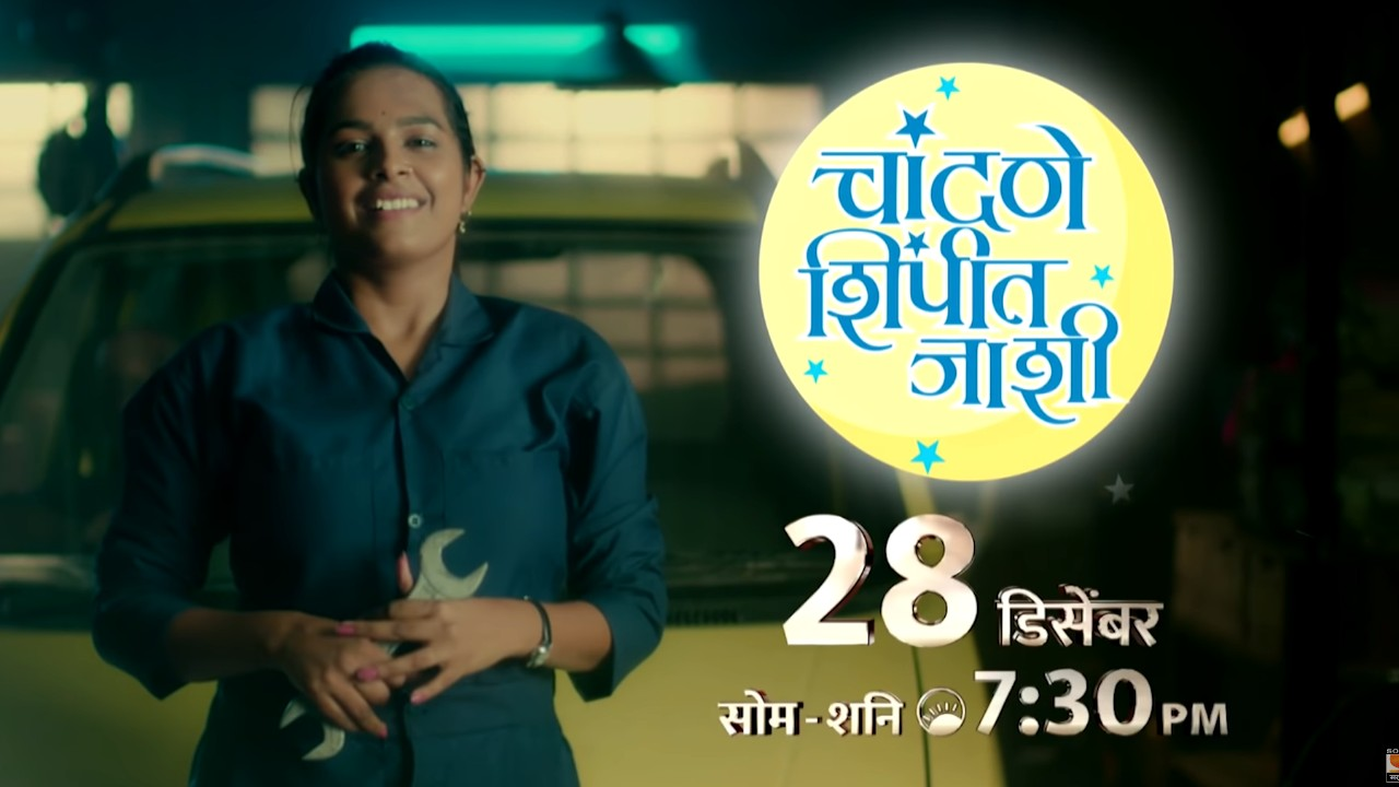 Chandane Shimpit Jashi Sony Marathi Serial Cast Wiki Actor Actress Real Name Title Song Todays Episode TRP Show Time Watch Online Downloa