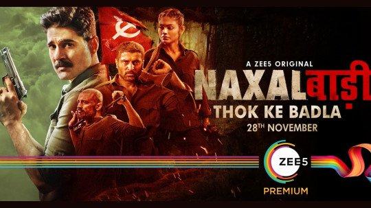 Naxalbari Web Series Zee5 Cast, Trailer, Release Date, Actress Real Name Season 2 All Episodes Watch Online, Free Download Filmyzilla Tamilrockers